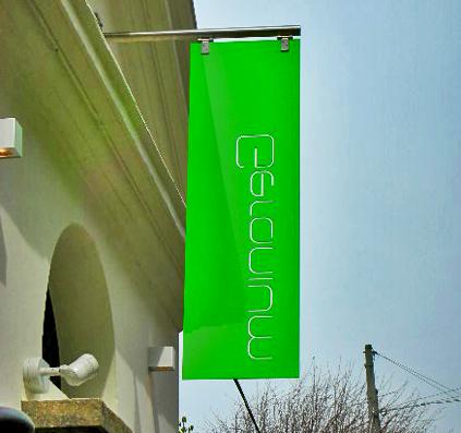 geranium banner skilt skilte skiltefabrikken
